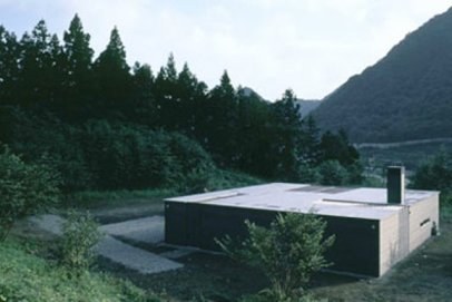 Segunda residencia en Usui-gun